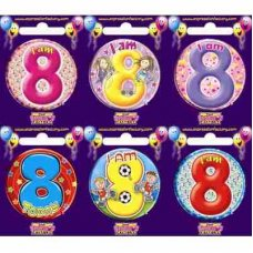 Age #8 (SB008) Badge 6 pcs