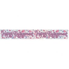 Happy Engagement (QAH022U) 2.6m Banner P1