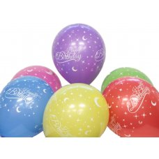 Standard Assorted Printed Happy Birthday Balloons P6