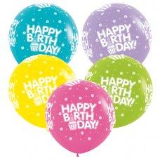 HB Cupcakes 90cm Std 012 020 031 038 050 Sempertex P10