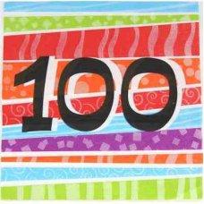 Printed 100 Napkin P25