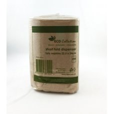 Dispenser Napkin ECO BROWN Short fold 240mmx225mm P250x20