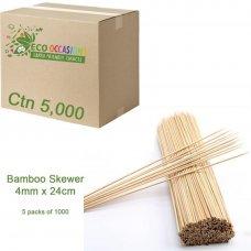 Bamboo Skewer 4mm x 24cm (5 x Pk1000) Ctn5000