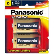 Alkaline Battery D 2pk